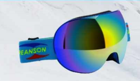 professional colorful ski snow goggles introduction