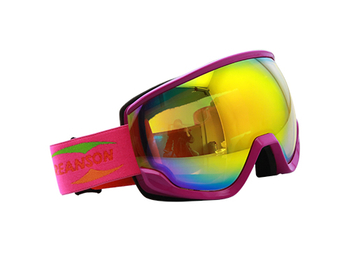 Do beginners need to wear snow ski goggles?